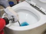 专业疏通下水道厕所马桶清理化粪池油池管道改造卫生间祛异味