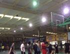 室内篮球、足球、羽毛球场地