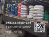 郑州三厂电线电缆 批发 零售第三电缆有限公司郑州第三电线厂