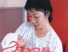 成都贝安馨—为您提供专业月嫂育儿嫂服务