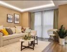 新都 汇 尚 城 洋房式住宅公寓 水电气三通外滩1号