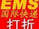 上海到韩国快递 上海到马来西亚的国际快递联邦快递