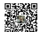 提高学历让你人生赢在起跑线桂林电子科技大学函授电子商务专业