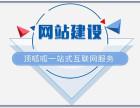 代办上海网站建设注册公司会计代理ICP许可证办理