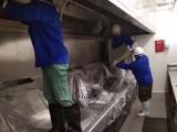 靜安區新閘路餐飲店廚房油煙機維修風機清洗