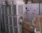 天津空调回收 二手空调回收 18522863231