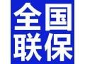欢迎访问~信阳万事达热水器售后服务网点官方网站受理中心