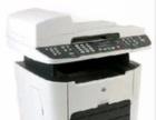 珠海复印机租赁打印机出租专业维修硒鼓加粉