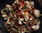 串说海鲜烧烤加盟,鲜品类新生态,引导烧烤新变革