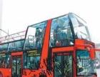 商业巴士巡游活动地产活动出租巴士
