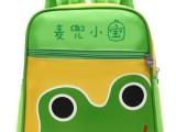 自身设计 开发 生产 销售为一体生产幼儿园服的专业厂家