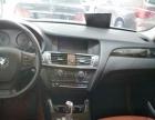 宝马 X3 2013款 改款 xDrive20i 豪华型