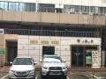 (个人非中介)福田华强北商业街盈利餐饮店转让J