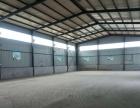 【易帮源】盐山镇刁庙四亩地厂房对外出租