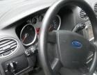 福特 福克斯两厢 2013款 1.8 手动 时尚型