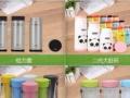 加盟礼品项目,一站式采购平台,万种产品厂家直供