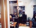120平饭店急兑