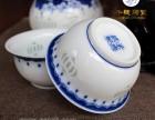 商务礼品陶瓷茶具 景德镇陶瓷茶具