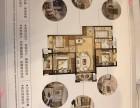城置金色年华 翠庭 3室 2厅 108平米 出售