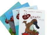 周口少儿图书批发儿童绘本中小学课外读物幼儿园书店图书馆采购