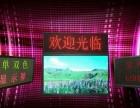 涿州LED电子显示屏安装维修