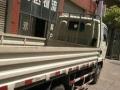 昌邑鸿运搬家公司----从业十年,服务大众