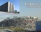 北京IDC机房机柜租用,服务器托管,香港免备案云主机