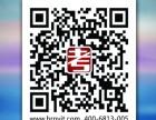 2016日照宏仁培优思维托管贵族学校高中生文化课数学辅导