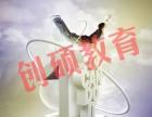 邯郸创硕平面设计师成长班马上开启 创硕教育