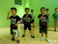 海口嘉和少儿街舞培训
