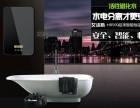 意大利艾沐斯电器诚招徐州地区代理商欢迎加盟