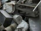 高价回收废旧金属,不锈钢废料
