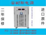 广州0-48V20A可调直流电源指导报价