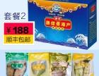 渔佳香精品马友鱼黄花鱼金鲳鱼 石斑鱼新年礼盒