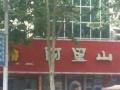社旗 红旗路建设银行营业部对面 商业街卖场 90平米