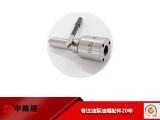 三菱劲炫喷油嘴DSLA150P800中路通厂家直销