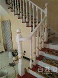 北京别墅实木楼梯定制设计百姓园楼梯