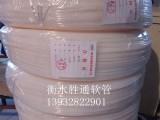 PA11尼龙管气动软管生产厂家直销