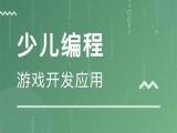 杭州西湖少兒Scratch編程培訓培訓機構