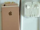 玫瑰金iPhone6s4.7寸个人转让。