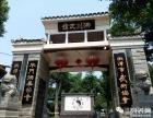 2016年湘潭市洪川武馆暑期功夫夏令营火热报名中!