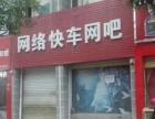 帝景华庭 商业街卖场 206平米