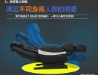 TOKUYO 台湾督洋 TC-200 按摩椅 家用多功能按摩