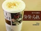 广州茶颜悦色加盟代理咨询