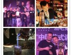 上海调酒培训 上海调酒培训学校 上海学调酒