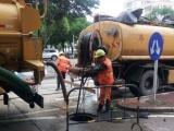 榆林吴堡专业隔油池清理电话号码 高压疏通24小时随叫随到