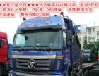 江西祥昇二手货车交易市场、出售各类二手货车、半挂、自卸车等、