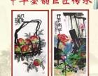 中華墨韻巨匠傳承字畫 新中國畫代表作