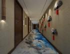 成都鑫众联酒店设计新元素