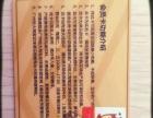 广州恒大淘宝足球俱乐部会员卡1张